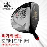 도깨비 골프 DX-460 블랙 에디션 남성 고반발 드라이버
