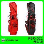 페르시안캣 PER 021 골프 스탠드백 캐디백 골프백