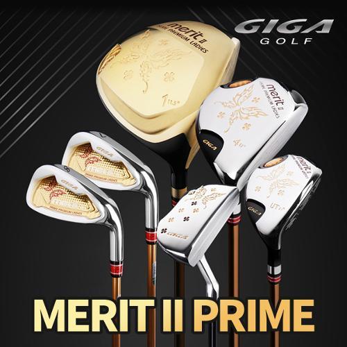 기가골프 MERIT II PRIME 메리트2 프라임 여성용 풀세트+핸드케리어캐디백세트