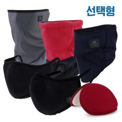 방한 마스크/넥워머/귀마개 모음전