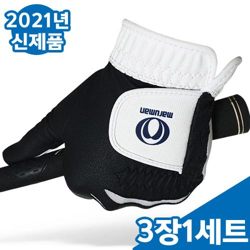 3장1세트/마루망 정품 2021년 신제품 반양피 남성용 골프장갑