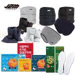 J2M 핫팩/목토시/귀마개 방한용품 모음전