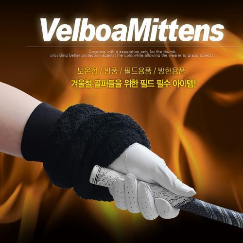 벨보아 벙어리-골프장갑