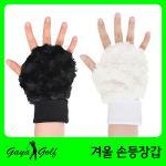 가야골프 겨울 손등장갑 오른손