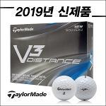 ★골핑단독★테일러메이드 정품 V3 DISTANCE BALL V3 디스턴스 골프볼