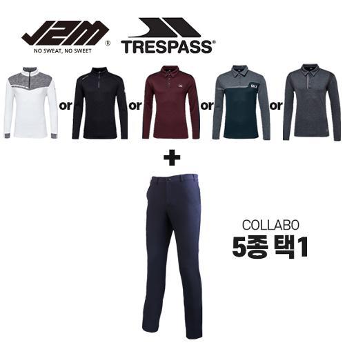 J2M by 트레스패스 윈터상하의 네이비콜라보 5종택1