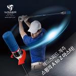 위너스피릿 미라클201 스피드컨트롤 스윙연습기