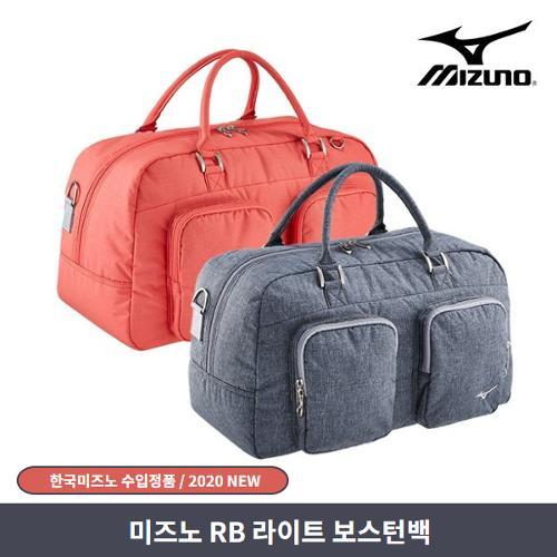 미즈노 RB 라이트 보스턴백 옷가방 한국미즈노