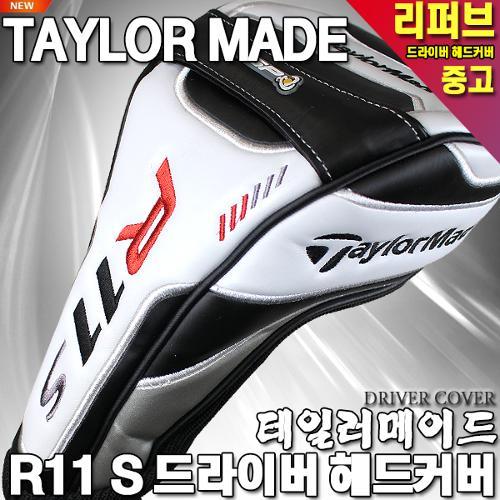 [테일러메이드] TAYLOR MADE R11s 드라이버 헤드커버(남성용)(중고)