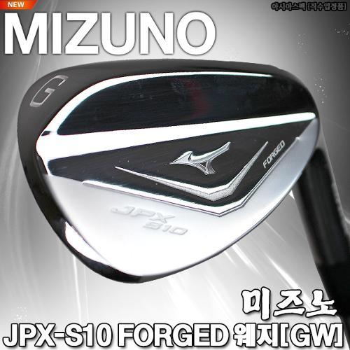 [미즈노] JPX S10 FORGED 단조 경량스틸 GW웨지