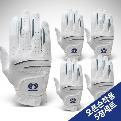 5장세트/마루망 극세사 0402 골프장갑 [오른손착용]