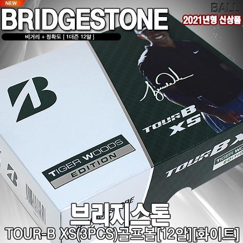 [브리지스톤] NEW TOUR B XS 골프볼[타이거우즈볼][3피스][12알]