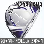 야마하 인프레스 UD+2 페어웨이 우드 2019년_남.여/병행