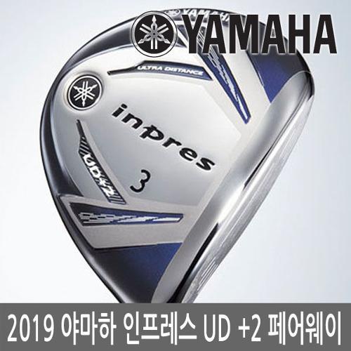 2019 야마하 인프레스 NEW UD+2 페어웨이 우드-남성/병행