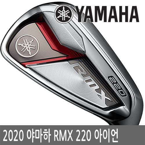 야마하 RMX 220 카본 아이언 6개 2020년_남성/병행