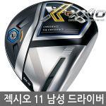 던롭 젝시오 11 드라이버-네이비-2020년_남성/병행