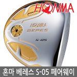 혼마 베레스 S-05 4스타(24K GOLD) 페어웨이우드 2017년-남성