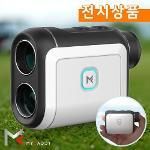 [마이캐디/전시상품] 스코프 MS2 레이저 거리측정기 (슬로프,졸트,생할방수 기능)