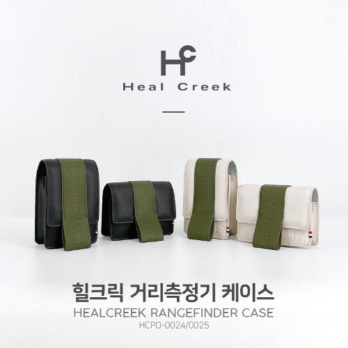 힐크릭 정품 21년형 신제품 그린나이트 거리측정기 케이스 HCPO-0025