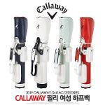 캘러웨이 정품 필리 7.0 여성 하프백 하프주머니 클럽케이스