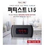 스마트 디지털 실내 퍼팅 연습기 - 퍼티스트 L15