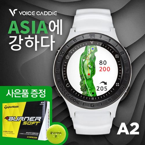 [2021년신제품]보이스캐디 A2 시계형 거리측정기+테일러메이드버너골프볼12알