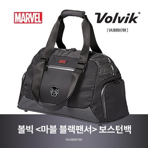 [한정판]볼빅 VAJB-마블 MARVEL 블랙팬서 보스턴백(35X53X26)