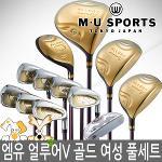 엠유 MU 얼루어V 골드(GOLD) 풀세트 12개 2018년_여성/정품