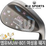 엠유 MUW801 카본 블랙 웨지(52/56도) 2018_여성/정품