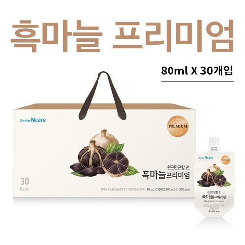 [선물박스포장]천호엔케어 흑마늘 프리미엄 [80ml x 30개입]