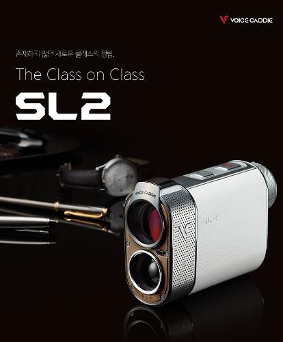 보이스캐디 정품 SL2 레이저 골프거리측정기, 존재하지 않던 새로운 클래스의 정립