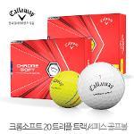 [한국캘러웨이골프정품]2020 크롬소프트 트리플 트랙 골프볼 골프공[4피스] 12알