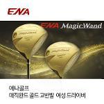 에나 MagicWand 골드 드라이버/여성용/ENA 매직완드