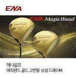 에나 MagicWand 골드 드라이버/남성용/ENA 매직완드