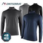 몬세라트 스트레치히트 기모티셔츠 4종세트