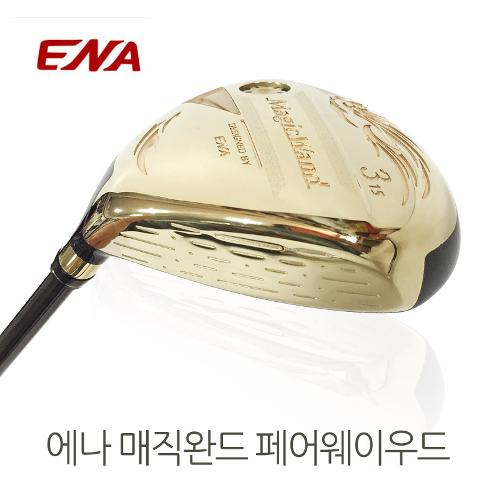 에나 정품 고반발 매직완드 여성 페어웨이우드/ENA MagicWand/매직봉