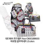 테디베어 루즈벨트 Roo-CB003/BB003 바퀴형 골프백세트/2colors
