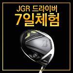 [체험이벤트] 브리지스톤 JGR TG1 5 남성 드라이버