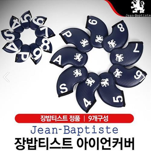 장밥티스트 아이언커버 /네이비/9개입/헤드커버