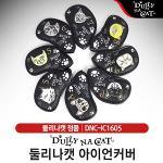 둘리나캣 아이언커버 8개세트/헤드커버