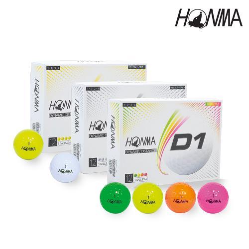 [트리플라인 인쇄무료]혼마코리아정품 New D1 2피스 비거리 골프공+미즈노 골프공 6알 증정