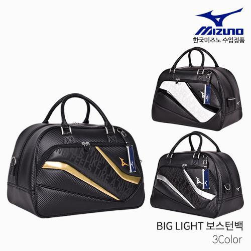 미즈노 BIG LIGHT 보스턴백 옷가방