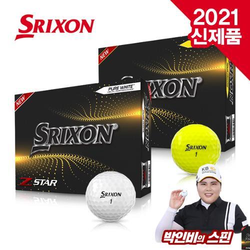 [2021년신제품]던롭 스릭슨 Z-STAR7 3피스 칼라 골프볼-2종칼라[박인비의스핀]