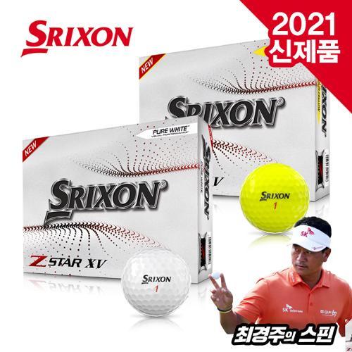 [2021년신제품]던롭 스릭슨 Z-STAR 7 XV 4피스 칼라 골프볼-2종칼라[최경주의스핀]