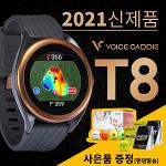 [2021년신제품]보이스캐디 T8 세계최초APL실시간지원 시계형 GPS+볼빅 꽃길만걷자 골프공(24알)