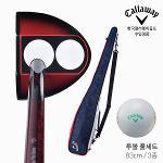 캘러웨이 파크골프 2-BALL 투볼 클럽 3종 풀세트 83cm