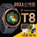 [2021년신제품]보이스캐디 T8 세계최초APL실시간지원 시계형 GPS+볼빅볼/휠라클러치백/배터리팩세트-3종택1