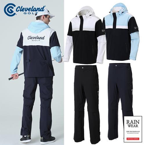 [클리브랜드골프] 스트레치 방수 소매후드탈착 남성 골프비옷 상하세트/골프바지/골프자켓/골프웨어_CGKMRS1008