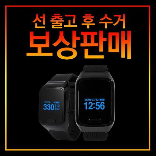 [보상판매] 마이캐디 WT S3 플러스 보이스 시계형 GPS 거리측정기