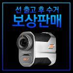 [보상판매] 보이스캐디 GL1 레이저 거리측정기